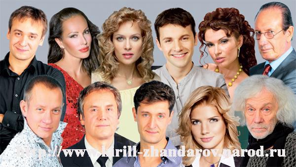 Кирилл жандаров фото семьи